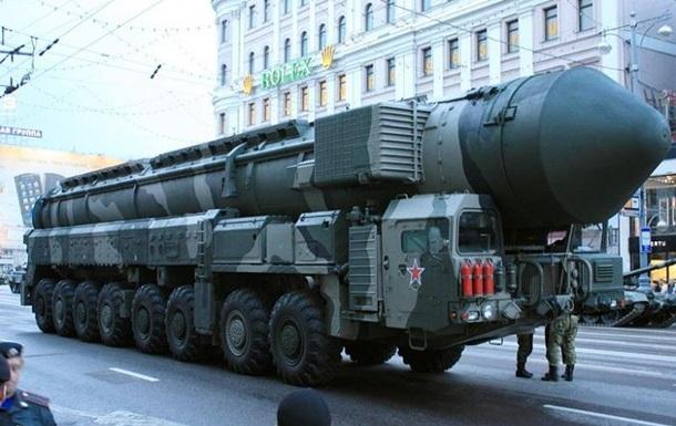 РФ отказала США в переговорах по ядерному оружию