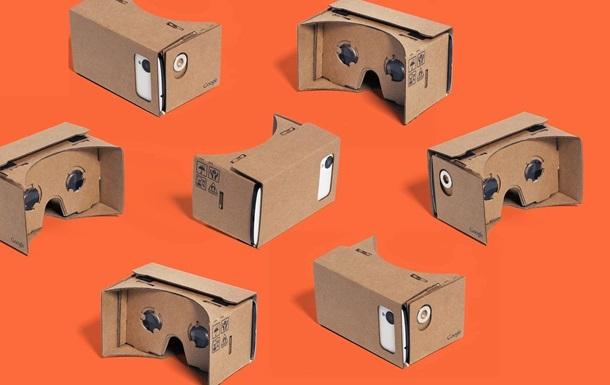 Очки виртуальной реальности Google