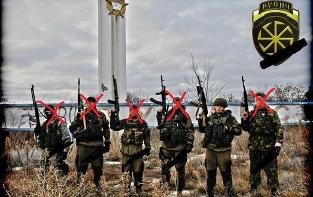 СБУ обнародовала шокирующее видео об уничтожении ДРГ банформирования  Русич