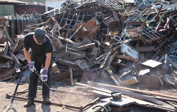 В Украине вдвое рухнула заготовка металлолома