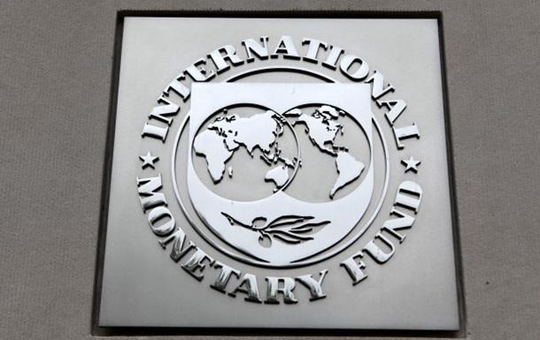 МВФ оценил потери Украины от снижения налогов