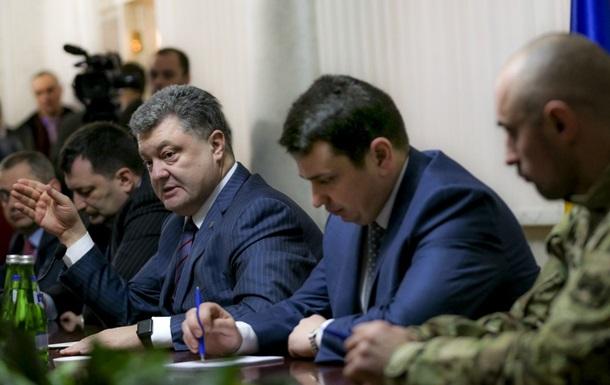 Порошенко заявил о коррупционных делах на миллиард