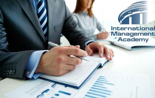 Открыта регистрация на немецкие программы MBA в Украине