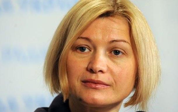Ополченцы угрожают казнью или происки Ирины Геращенко