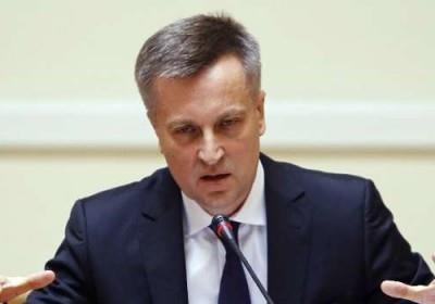Наливайченко привез грустные известия.