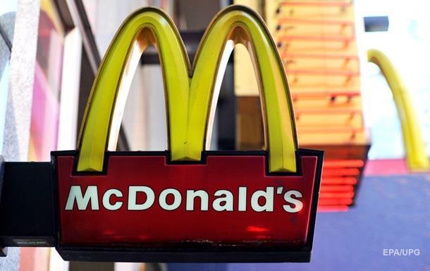Обед из  McDonald s  спустя шесть лет