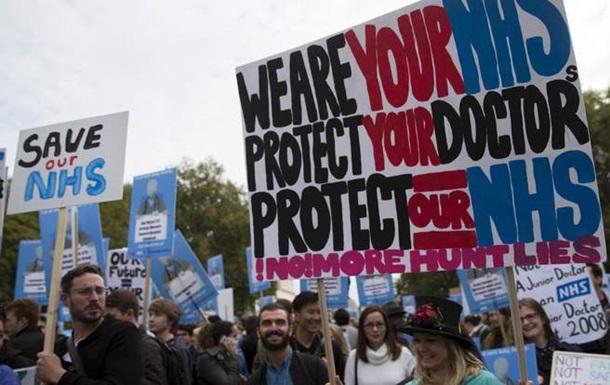В Британии из-за забастовки врачей отменены тысячи операций