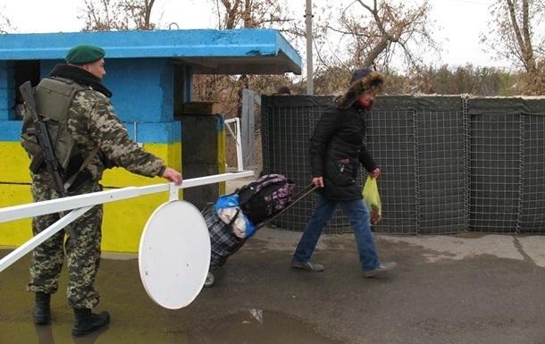 Открытие нового пункта пропуска на Луганщине перенесли из-за обстрелов