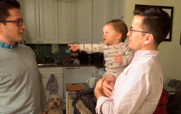 Папа и его брат-близнец разыграли ребенка. Видеохит