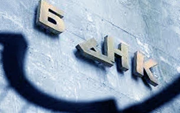 Что делать вкладчику, если обанкротился банк