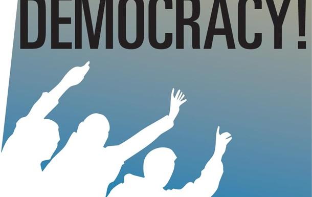 Иллюзия демократии. Когда выбор уже сделали за вас.