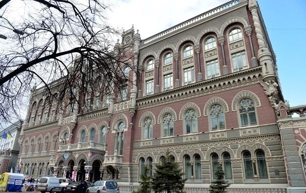 Без денег МВФ украинцы станут беднее - Нацбанк