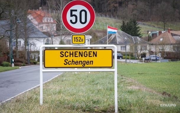 В ЕС оценили ущерб в случае распада Шенгена