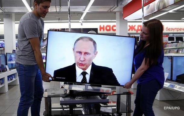 Киев запретил еще 15 российских телеканалов