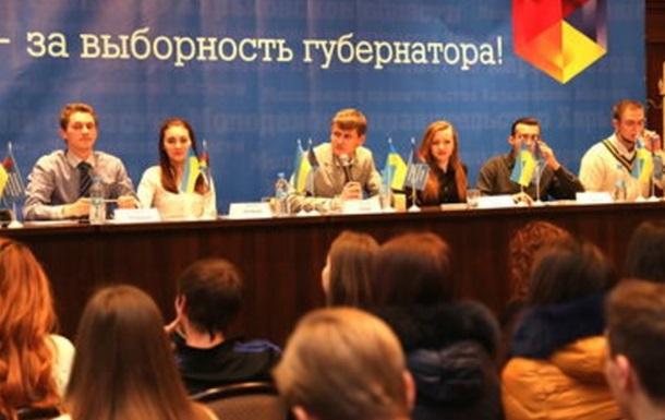 В Харькове состоялось заседание молодежного правительства