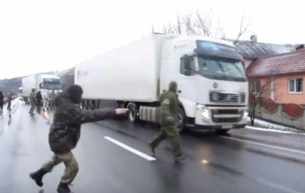 Правый сектор препятствует движению российских фур