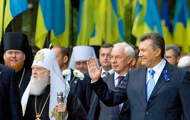 Глава УПЦ КП Филарет: Януковича выбрал народ