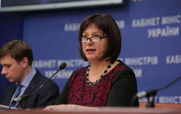 Украина отрицает предложения Германии по долгу