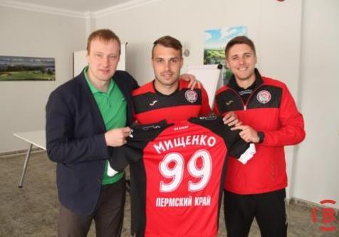 Український футболіст перейшов грати до російського клубу