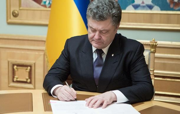 Порошенко принял программу сотрудничества с НАТО