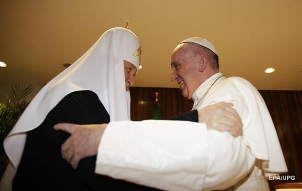 О чем говорили папа и патриарх. Главные тезисы