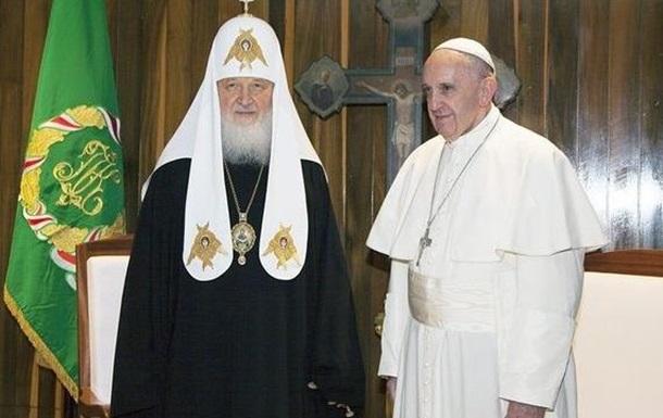 Папу Римского на гыляку!