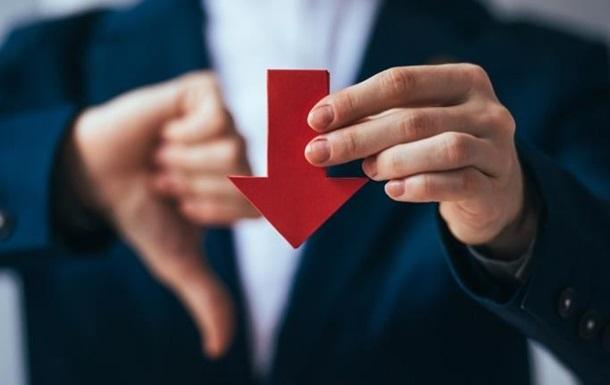 Ланцюгова реакція падіння економіки