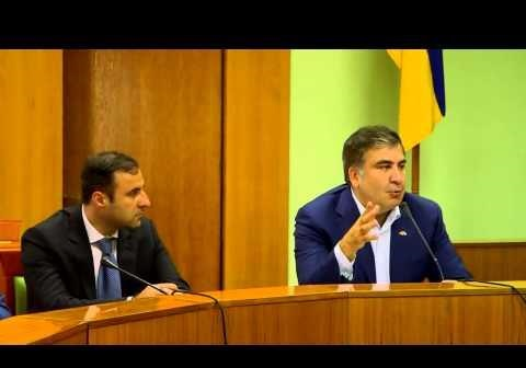 Саакашвили и Лорткипанидзе оскандалились в Одессе