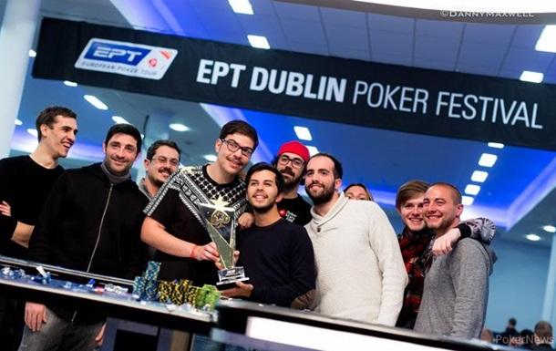 В Дублине продолжается  покерная лихорадка