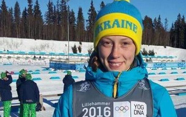 Украинская биатлонистка стала чемпионкой Юношеских Олимпийских игр
