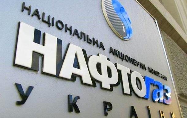 Нафтогаз відповів на звинувачення Газпрому в осіданні газу