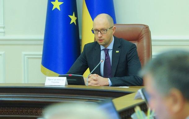 Народний фронт не підтримає відставку Кабміну