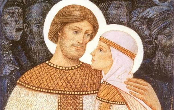 ЖИВИТЕ НАВЕКИ ЕДИНЫ...    О проблемах брака.