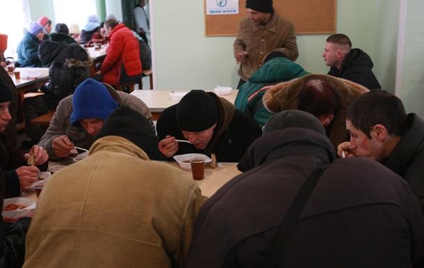 Центр внимания. Репортаж из фонда помощи бездомным