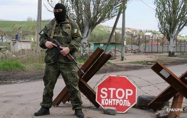 На Донбассе снова закрывают пункт пропуска Марьинка