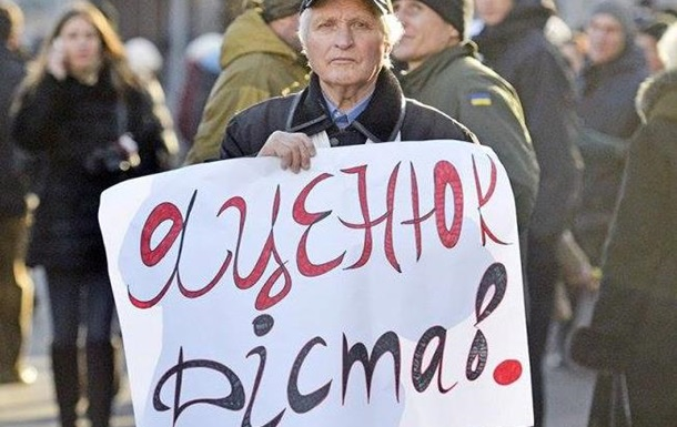 Негайна відставка корумпованого Арсенія дає Україні шанс!!!