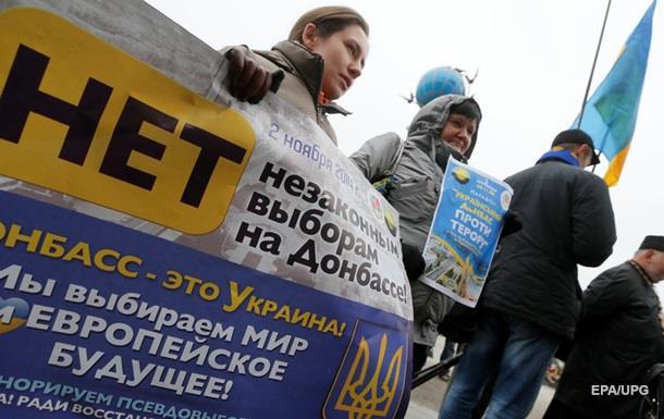 В Днепропетровске и Львове переселенцы вышли на митинг