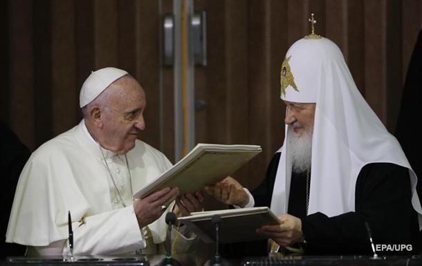 РПЦ ответила униатам на критику декларации папы и патриарха