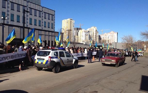 В Киеве прошел митинг у посольства США