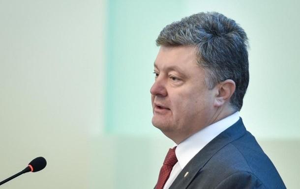 Порошенко утвердил награды участникам АТО и волонтерам