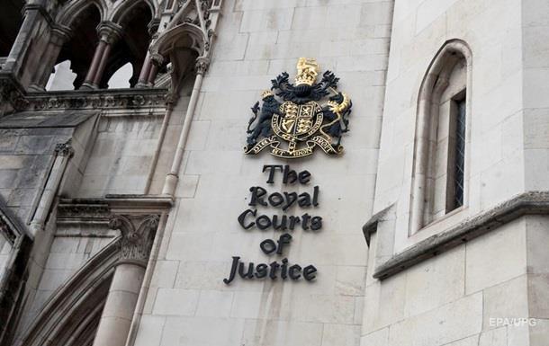 Россия подала на Украину в суд Лондона