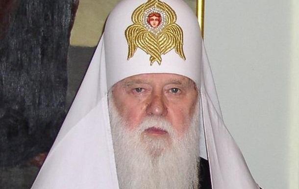 В УПЦ КП Папе помахали пальчиком