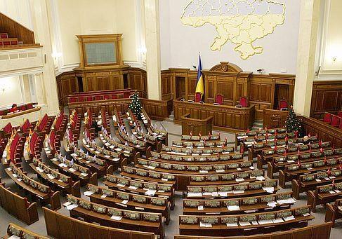 Парламентская трещина