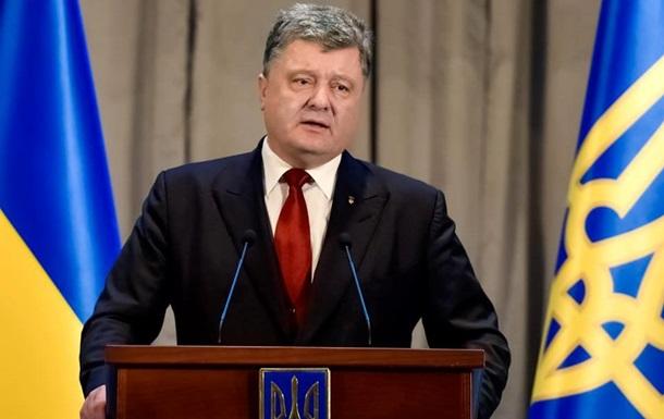 Порошенко рассказал о выходе войск из Дебальцево