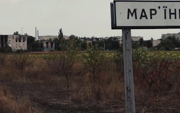 У Мар їнці місцевий житель підірвався на невідомому пристрої