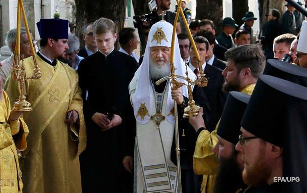 Патриарх Кирилл совершил молебен в Антарктиде