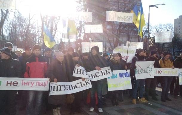 Під Радою мітингують проти перейменування Кіровограда