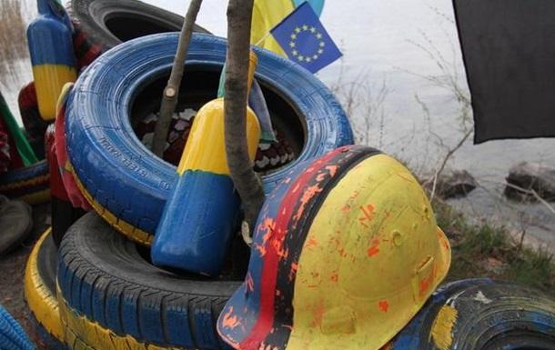Формы гражданского неповиновения для украинцев
