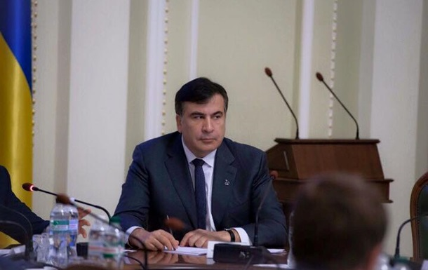 Саакашвили заявил, что в СБУ объявили ему войну