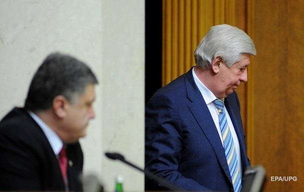 Шокин передал Порошенко заявление об отставке